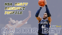 saddiq bey nba draft